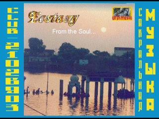 Sacidevi dasi (Shashika Mooruth)/ �������� ���� (������ ������). Ecstasy!